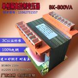 单相变压器BK800VA单相干式隔离控制变压器 3