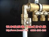 地暖分水器主管专用活接角阀
