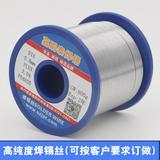 嘉鹏泰40度锡线 含锡量40%焊锡线