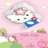 玫瑰灯饰 创意ketty凯蒂猫 led儿童吸顶灯