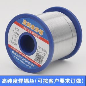 嘉鹏泰63度800g有铅纯度焊锡线