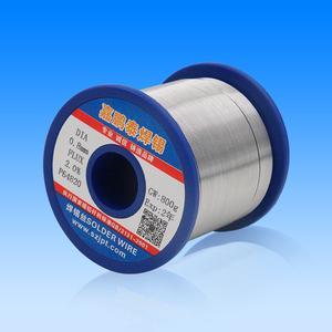 【样品】嘉鹏泰高品质焊锡线样品