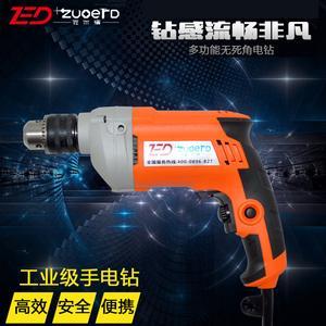 深圳电钻手电钻家用冲击钻螺丝刀多功能两用电钻家装