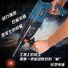 深圳轻型26电锤电钻三功能电锤全铜户外施工冲击钻