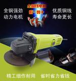 厂家批发全铜电机东博角磨机打磨机抛光机5210T