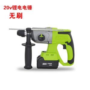 锂电电锤20V直流无刷电锤轻型冲击钻户外施工电钻