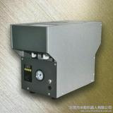 水平轨道式供料器FD501