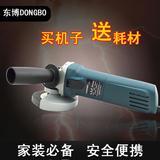 深圳厂家批发220V打磨 电动打磨机抛光机角磨机
