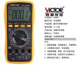胜利VC980+ 高精度 万用表