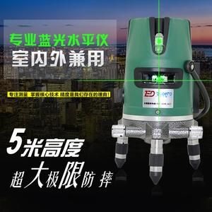 深圳厂家新款蓝光绿光水平仪 LED光源二线三线五线