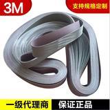 进口砂布带优质砂带专用砂3m砂带307EA 厂家批