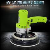 无尘墙面体打磨机砂纸机吸尘式墙壁打磨机带灯打磨机