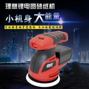 深圳电动工具 锂电平板砂光机 12V手提式砂纸机