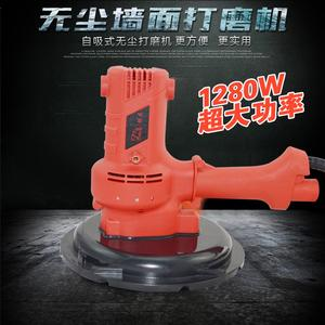 深圳无尘打磨机带灯双阴角墙面腻子打磨机厂家直销