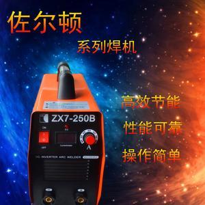 电焊机 深圳厂家批发逆变直流小型便携式双电压手工焊