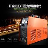 深圳厂家批发逆变ZX7-315 便携式电焊机家用