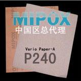 棕刚玉 干磨 P240 砂纸MIPOX砂纸