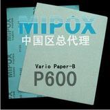 棕刚玉 干磨 P600 进口乳胶砂纸MIPOX砂纸