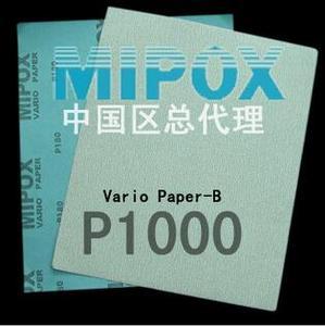 棕刚玉 干磨 P1000 进口砂纸 MIPOX砂纸