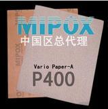 棕刚玉 干磨 P400 砂纸 MIPOX砂纸
