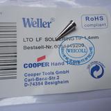 weller烙铁头 LTO 1.4MM圆尖无铅焊咀