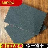 HSP金属表面打磨海绵砂块 海绵砂纸