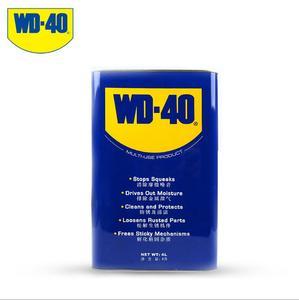 WD-40 除锈润滑剂除湿 防锈 润滑剂螺丝松动剂