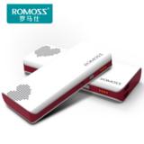ROMOSS/罗马仕 sense4 正品10000