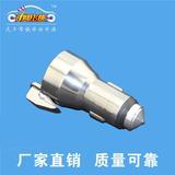 闪电飞侠车载充电器点烟器USB转换插头手机通用型汽