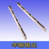 抗氧化锡条、焊锡条Sn55Pb45
