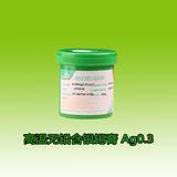 环保无铅贴片锡膏Sn99Cu0.7Ag0.3