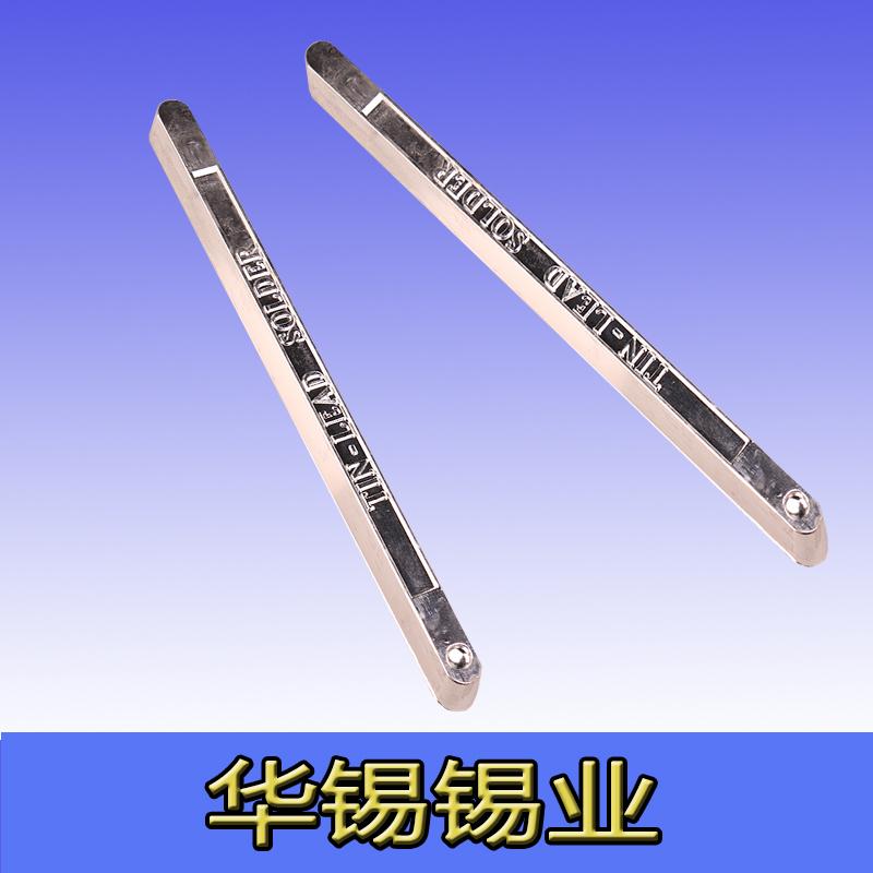 华锡35度抗氧化锡条、焊锡条Sn35Pb65