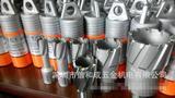 创恒 硬质合金空心钻头DNTC 35深全规格