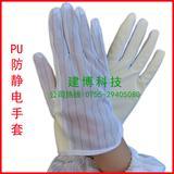 PU防静电手套 涂胶浸胶工业防护手套