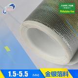 珍珠棉银箔 环保标准 厂家直销