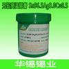 无铅高温锡膏 Sn96.5Ag3Cu0.5