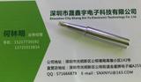 900M-2.4D恒温焊台烙铁头 936焊台烙铁头