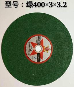 绿色不锈钢管专用锋利型超薄切割片400X3X3.2