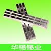 环保无铅锡条含银 Sn96.5Ag3.0Cu0.5
