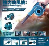 牧田电动工具吹风机UB1103 600W长咀胶头