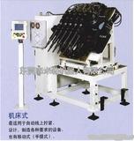 DDK(第一电通)拧紧机/拧紧轴