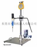 日本日东精工手持式锁螺丝机T-ARM-DR