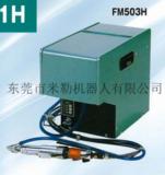 日本日东精工手持式自动锁螺丝机FM503-801H