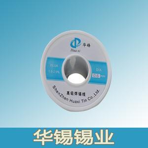 抗氧化锡线30/70锡线、锡丝0.8-1.0mm