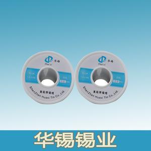高级焊抗氧化60/40锡线、锡丝0.6mm