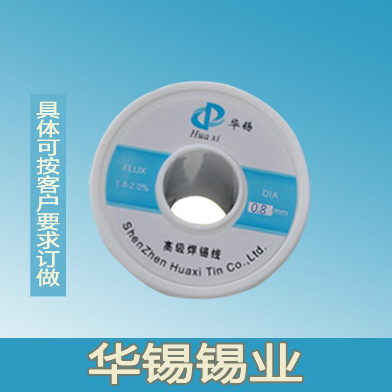高级抗氧化焊锡丝63/37大图一