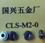 厂家大量直銷 压铆螺母 拉铆螺母 不锈钢压铆螺母