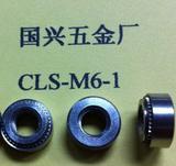 厂家直銷 锁紧螺母 t型螺母 开槽螺母 卡式螺母