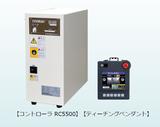日本日东精工自动锁螺丝机SR565YO-Z/SR5