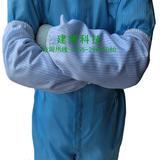净化袖套特价厂家直销 无菌无尘防护品